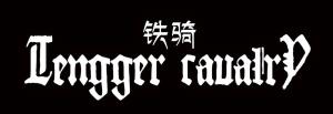 Tengger Cavalry - Logo