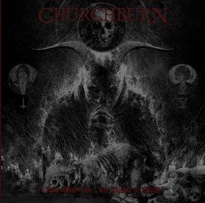 Churchburn - None Shall Live