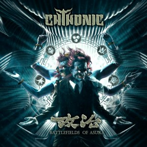 Chthonic - Battledields Of Asura